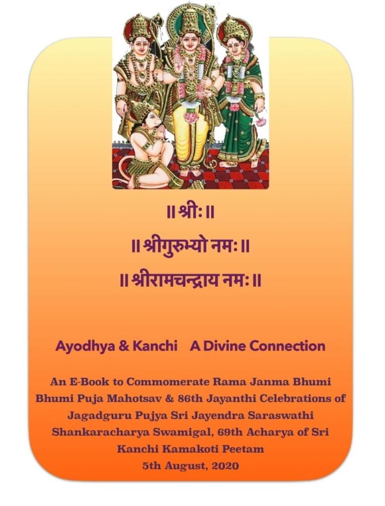 Ayodhya & Kanchi - Divine Link
